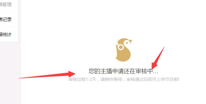 桔城qq提取器源代码_最新申请认证QQ空间新方法(非PS图片) - 小刀娱乐网_专注资源与 ...