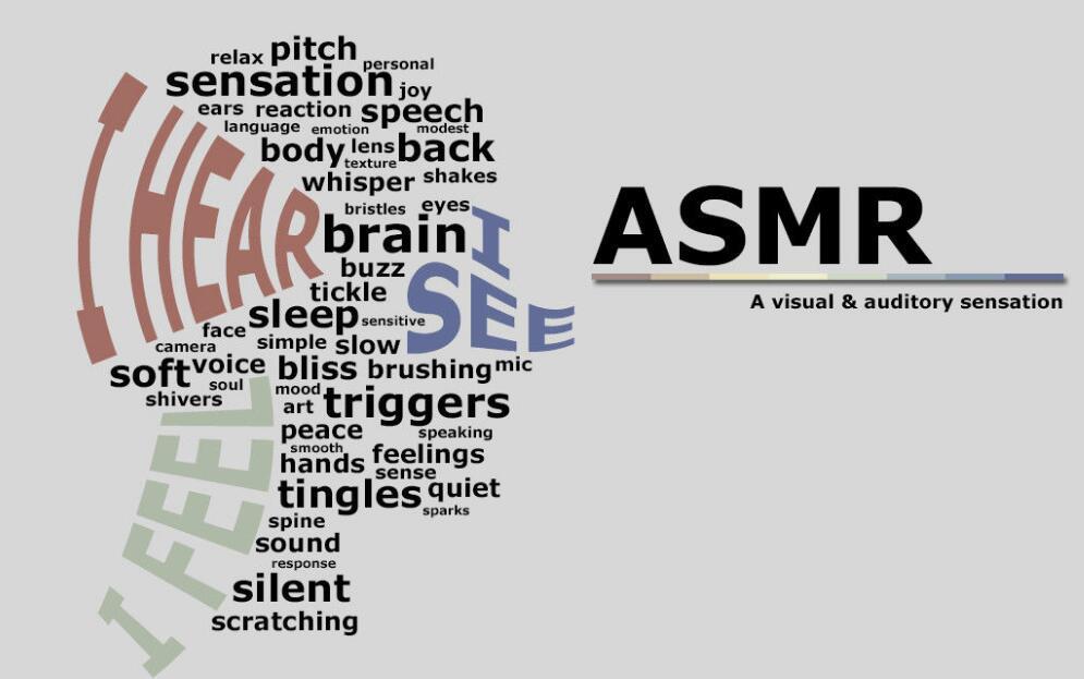 最近很火的ASMR舔耳福利音乐