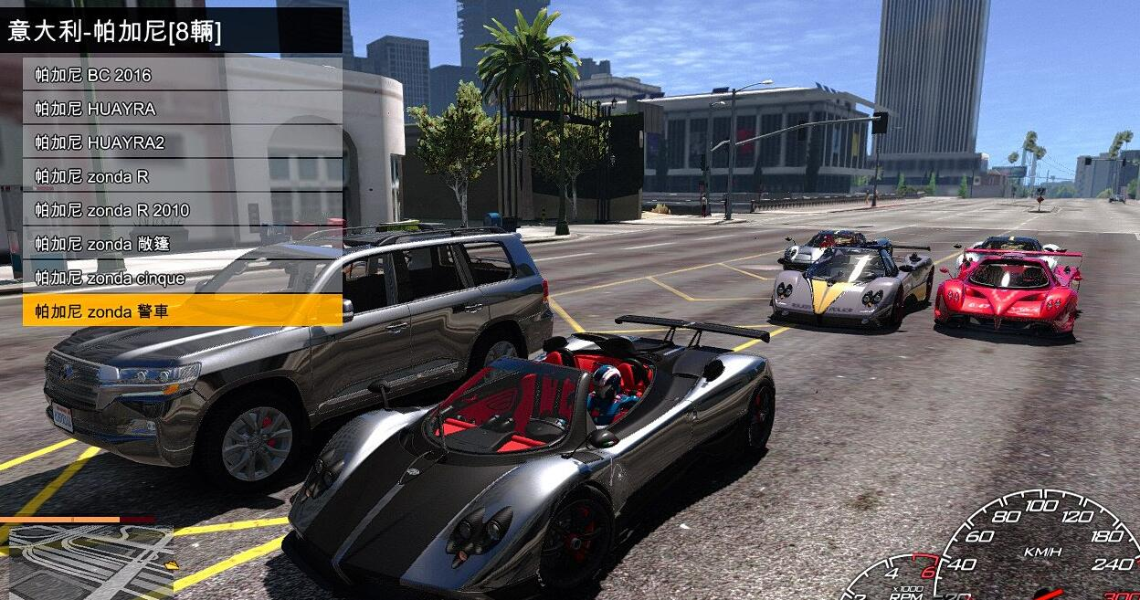 GTA5Mod整合版 600辆真车+129位超级英雄图片5