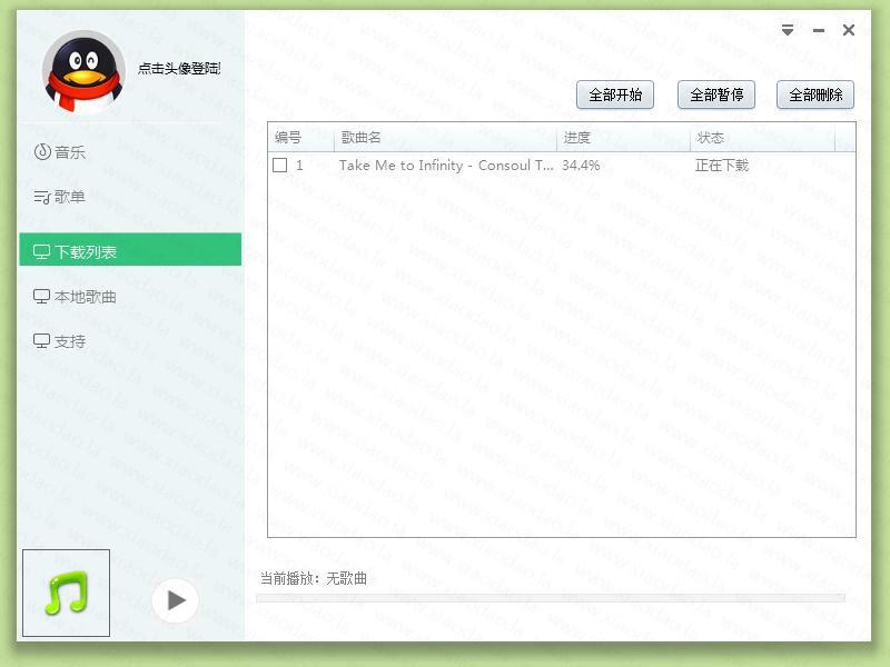 QQ音乐无损下载工具v2.6