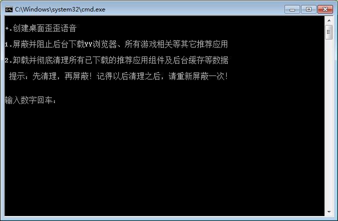 YY语音v8.46.0.0去广告版