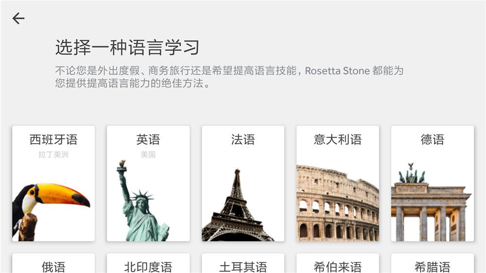 24国语言学习v5.5.2破解版