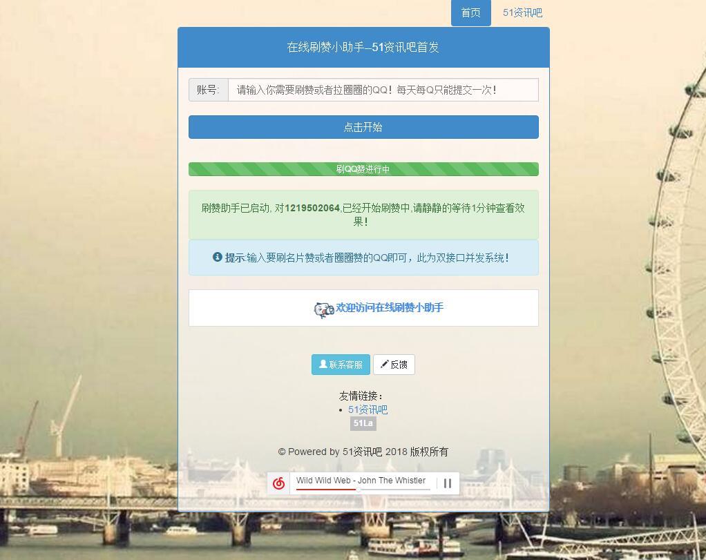 在线领取名片赞源码 可改接口
