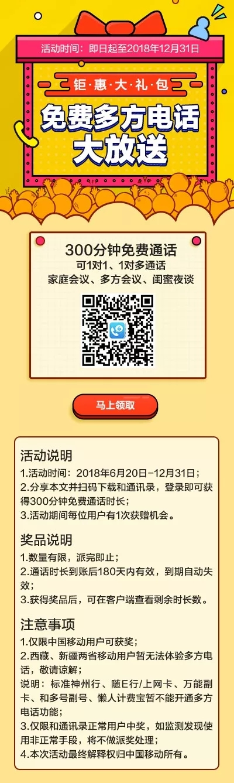 【8-8】最新薅羊毛_线报_网赚_福利集合