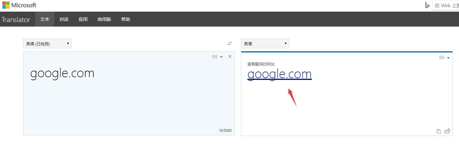 国内最便捷使用Google方法