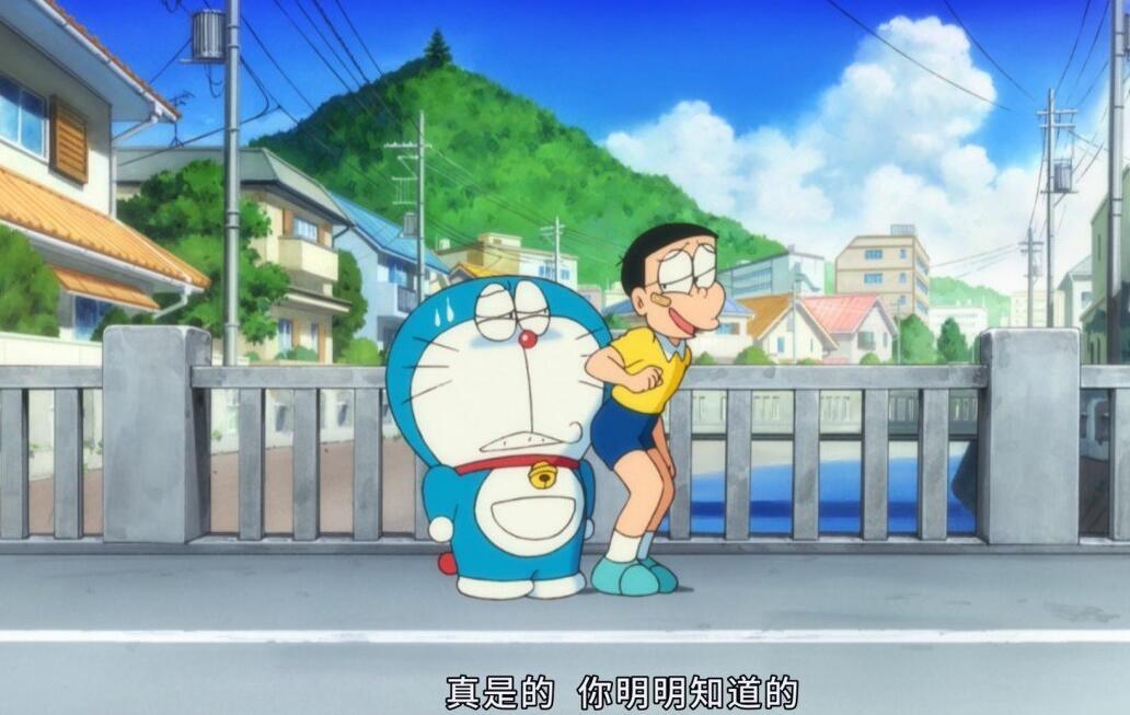 哆啦A梦大雄的金银岛超清