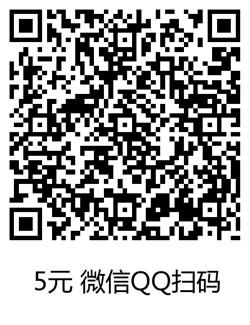 【8-14】最新薅羊毛_线报_网赚_福利集合