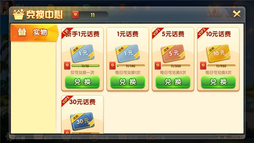 【8-15】最新薅羊毛_线报_网赚_福利集合
