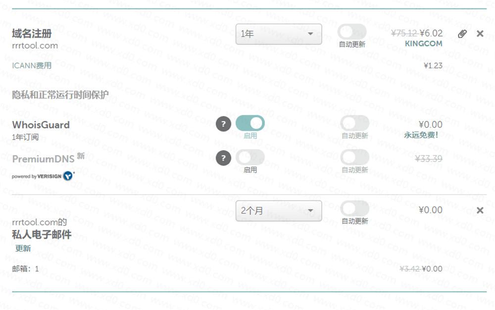 Namecheap 1美元撸COM