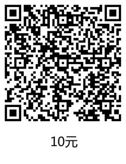 【8-30】最新优惠券_薅羊毛_线报_网赚_福利集合