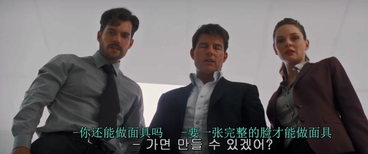 碟中谍6韩版中字超清资源