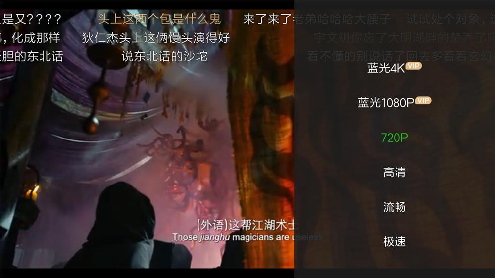 安卓爱奇艺APP8.9.5破解版