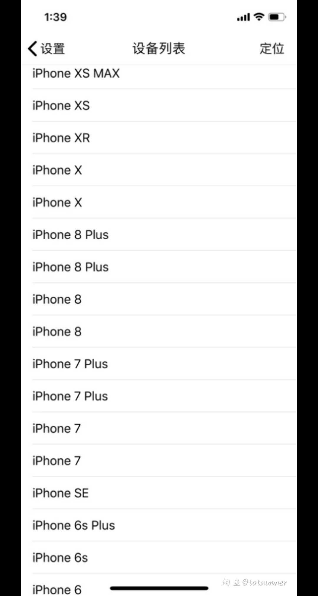 苹果iPhone XS Max源码