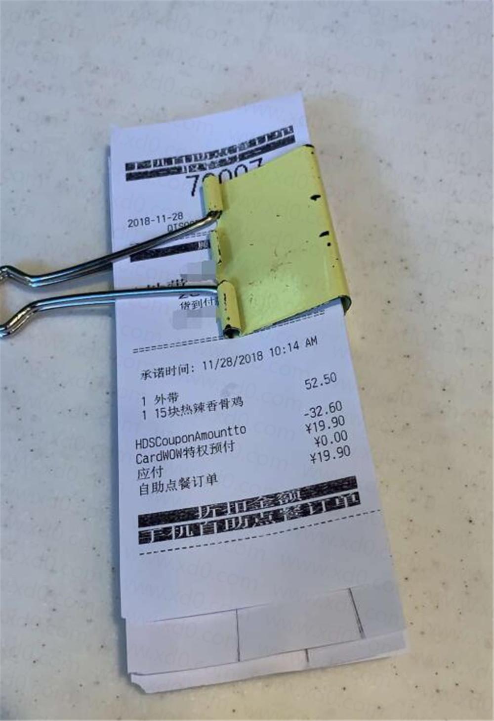 肯德基19.9元撸20块香骨鸡