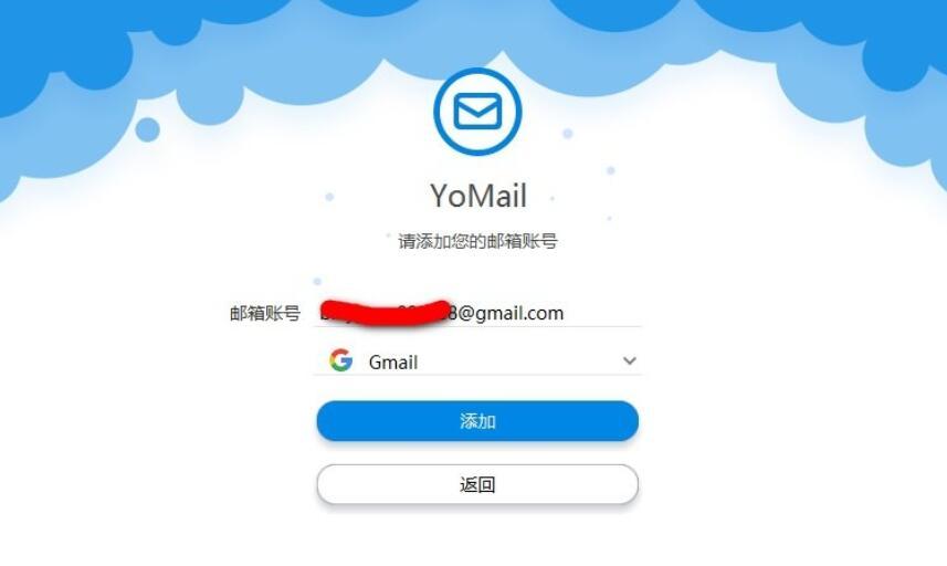 国内免梯登谷歌邮箱Gmail-第1张图片-爱站屋博客