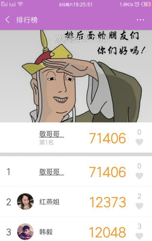免root支付宝微信QQ刷步
