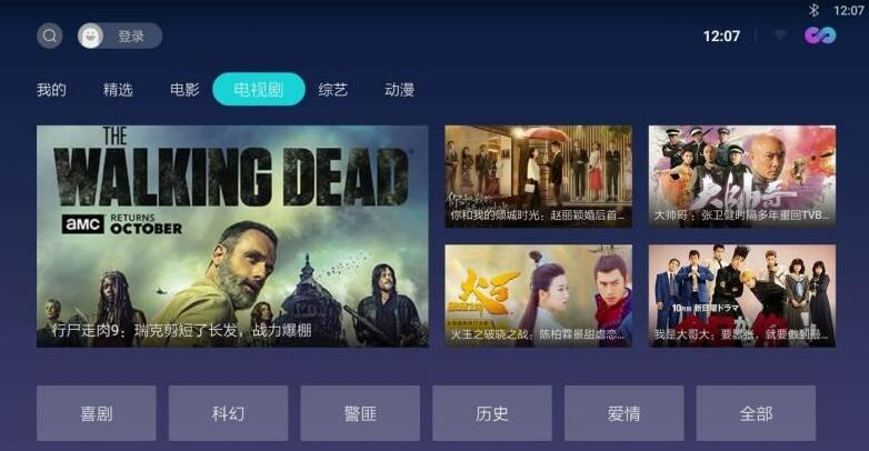 麻花影视TV v1.3.2破解版