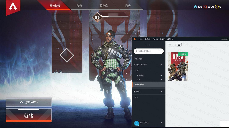 Origin玩Apex英雄的教程