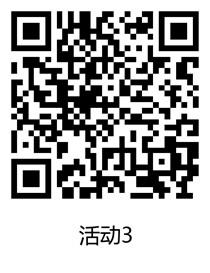 京东新用户1元撸10元商品 大杂烩