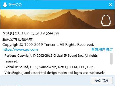 NtrQQ5.0.3 QQ9.0.9更新
