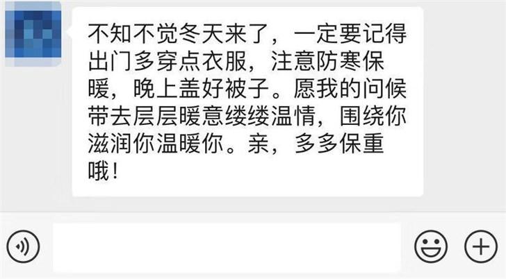 微信批量查删除/拉黑方法