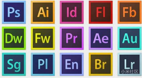 Adobe2019全家桶绿色版
