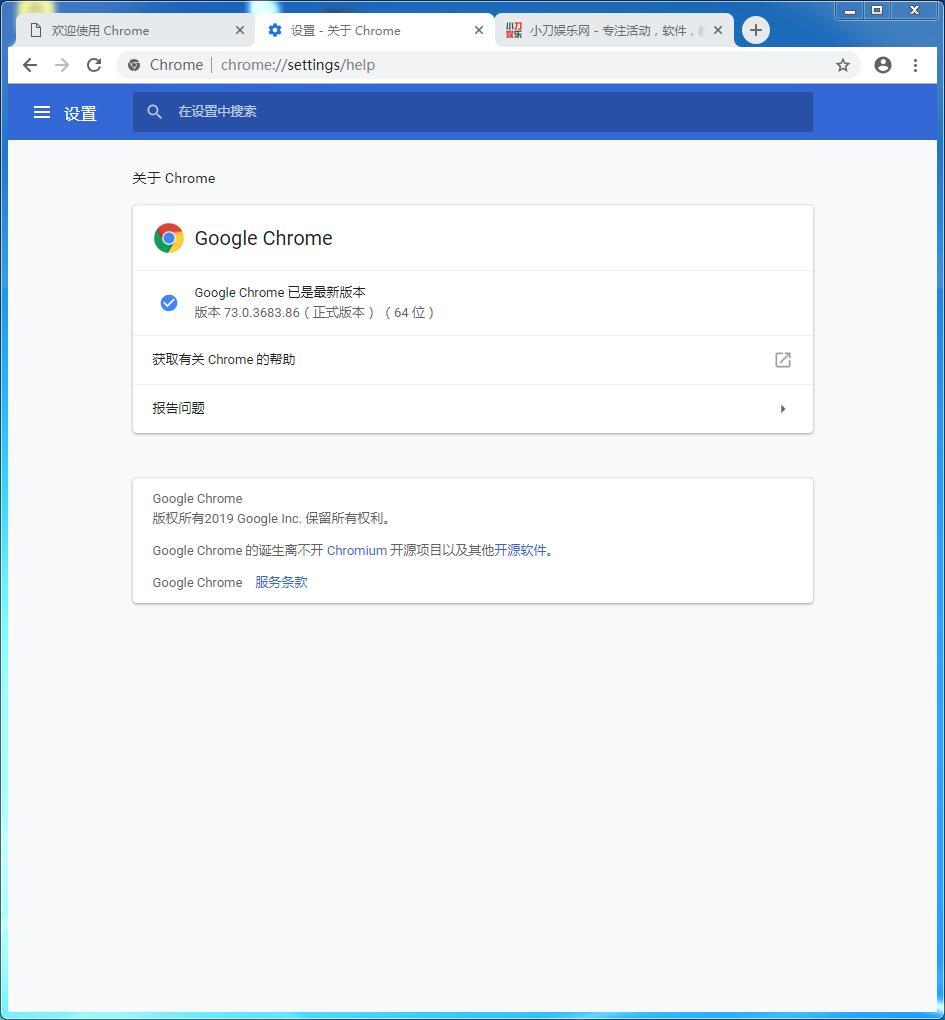 官网纯净版Chrome安装包