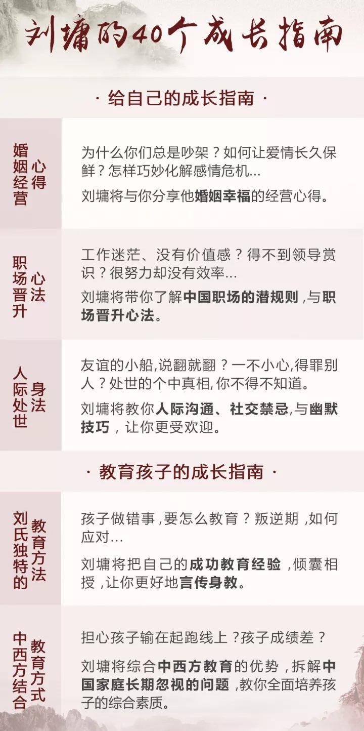 值得听-挂机方案处世情商课最好的成长指南挂机论坛(2)