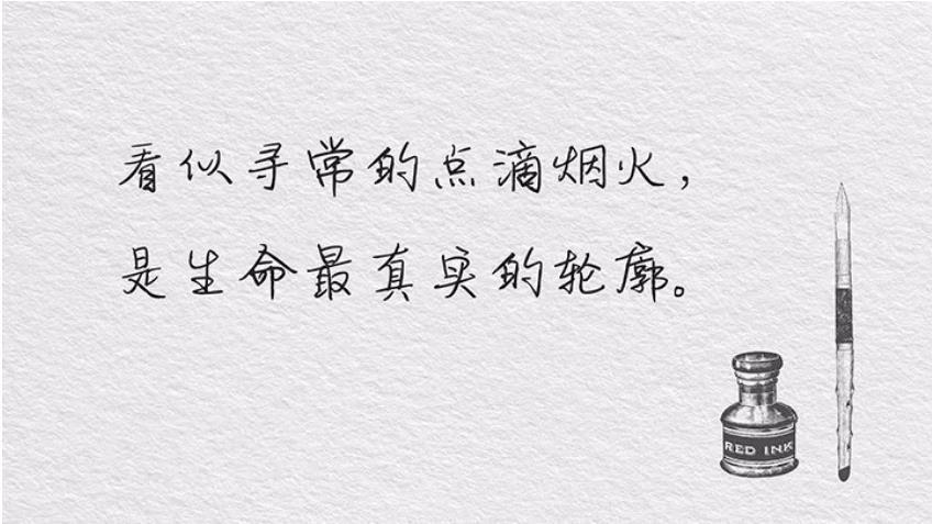 vlog小清新字体