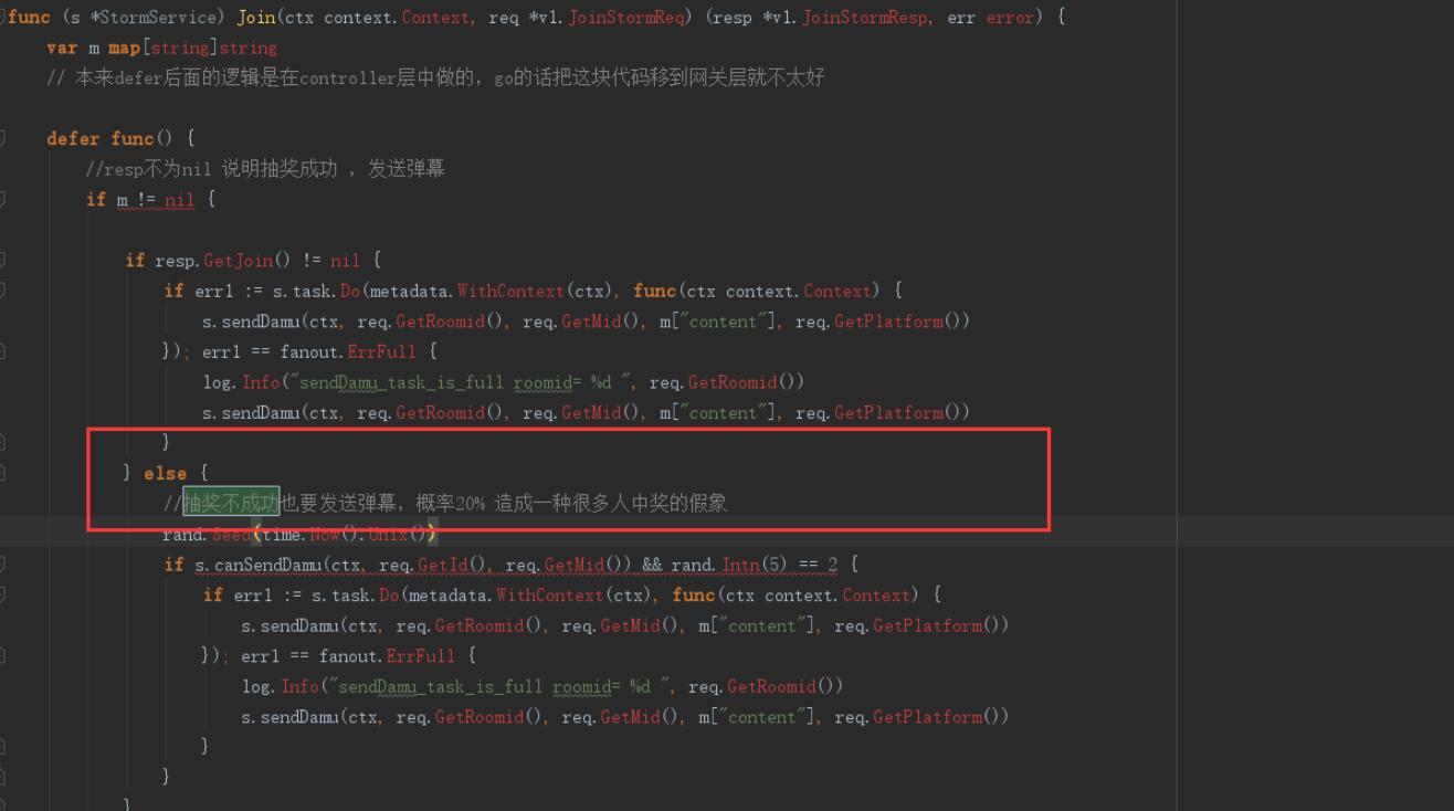 bilibili网站后台工程源码