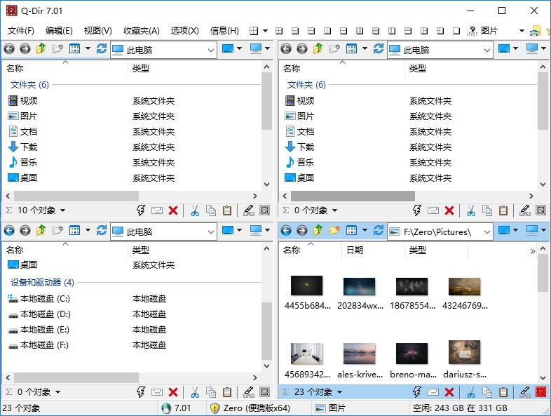 多窗口文件管理工具Q-Dir