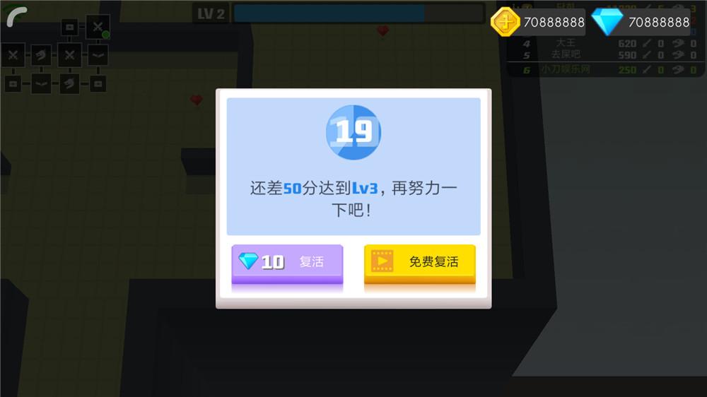 弓箭手大作战v1.5.4破解版