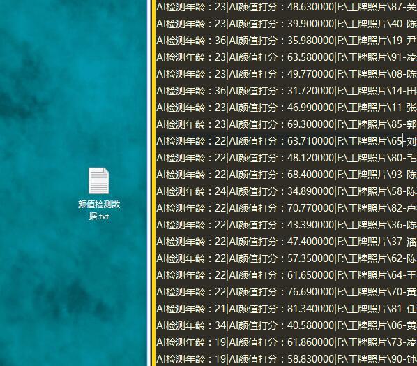 百度AI人脸识别测颜值源码
