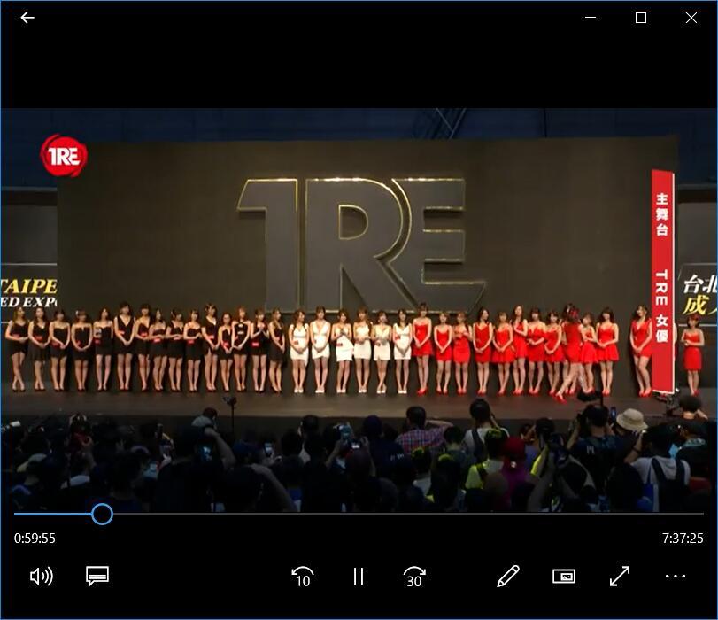 2019 TRE台北国际成人展