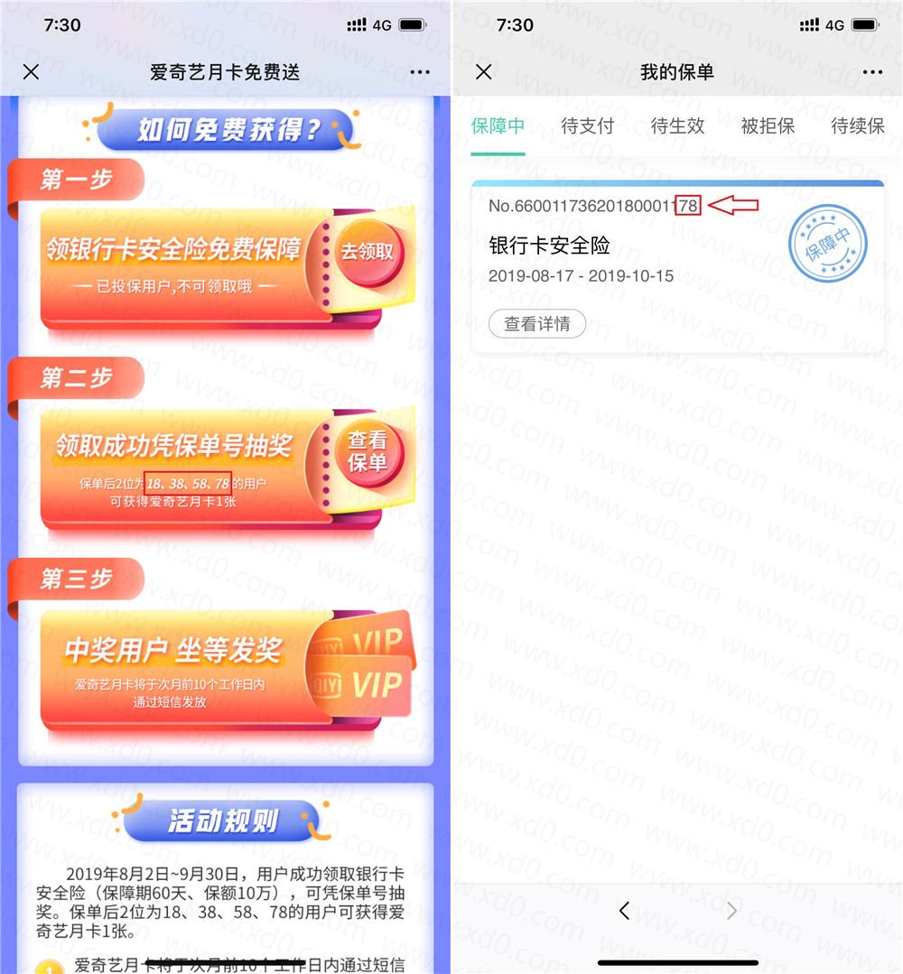 微信注册,得到1~88元现金红包,邀请朋友注册红包