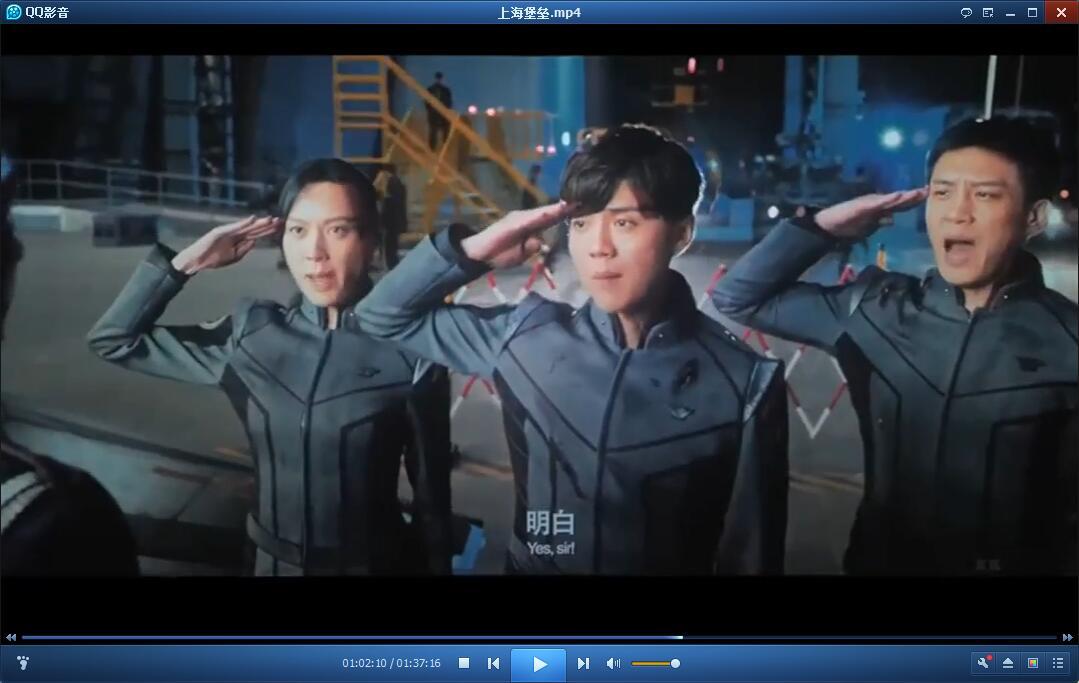上海堡垒枪版 体验下烂片!