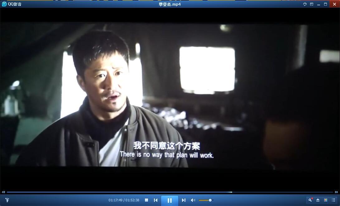 『最新电影』攀登者_2019