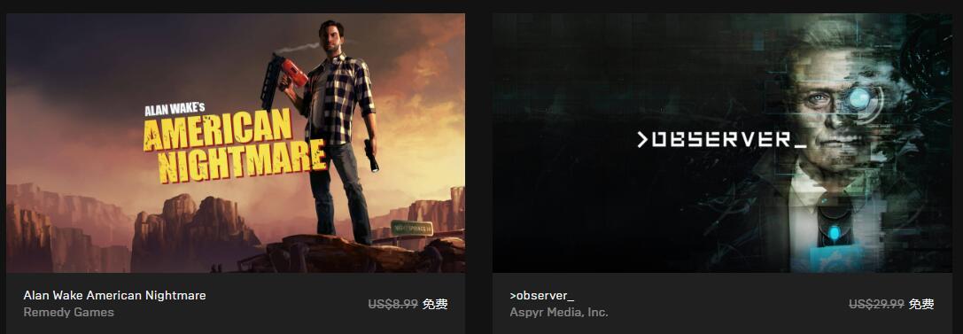 Epic商店免费喜+2款游戏
