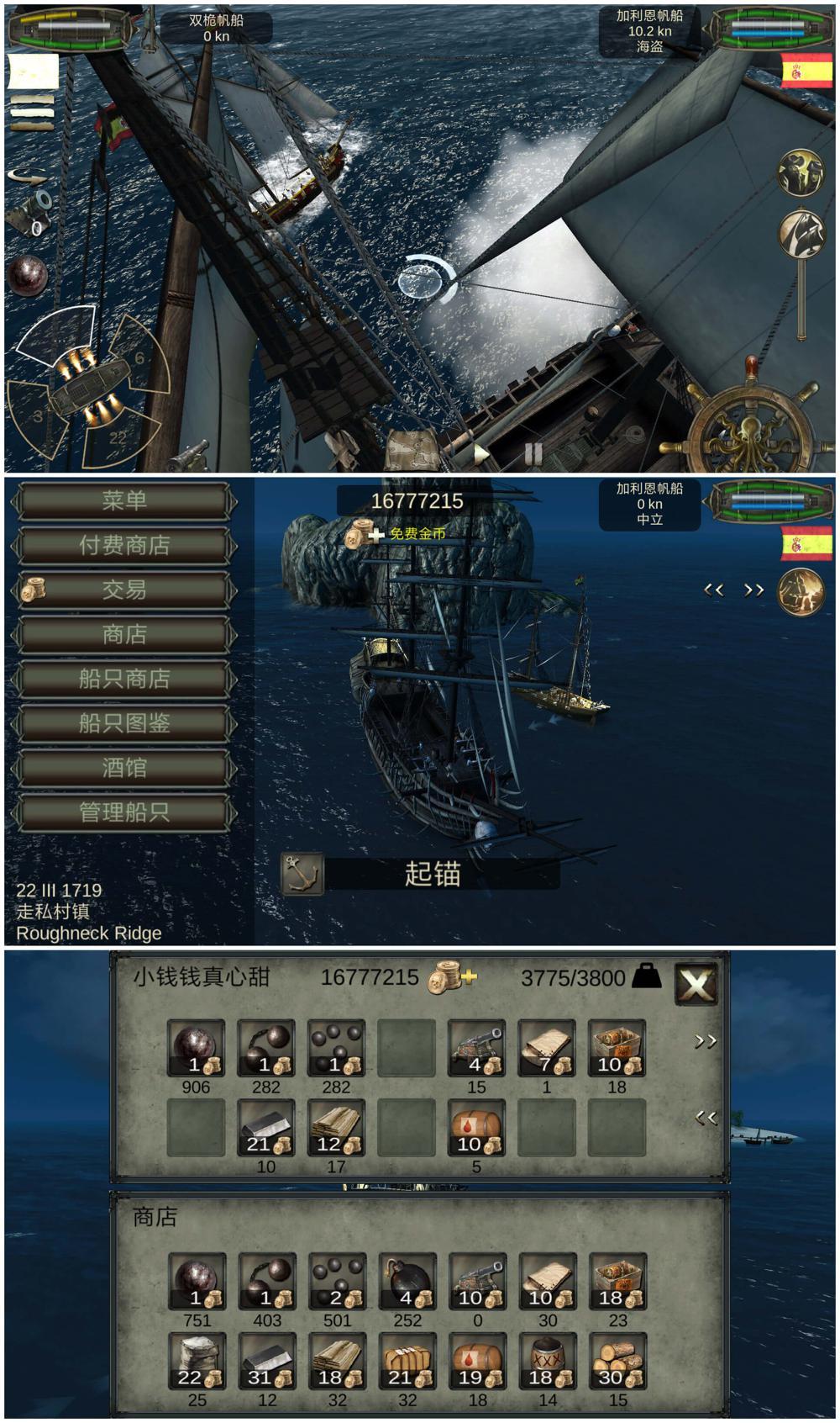 沙盒游戏 海盗:死亡瘟疫