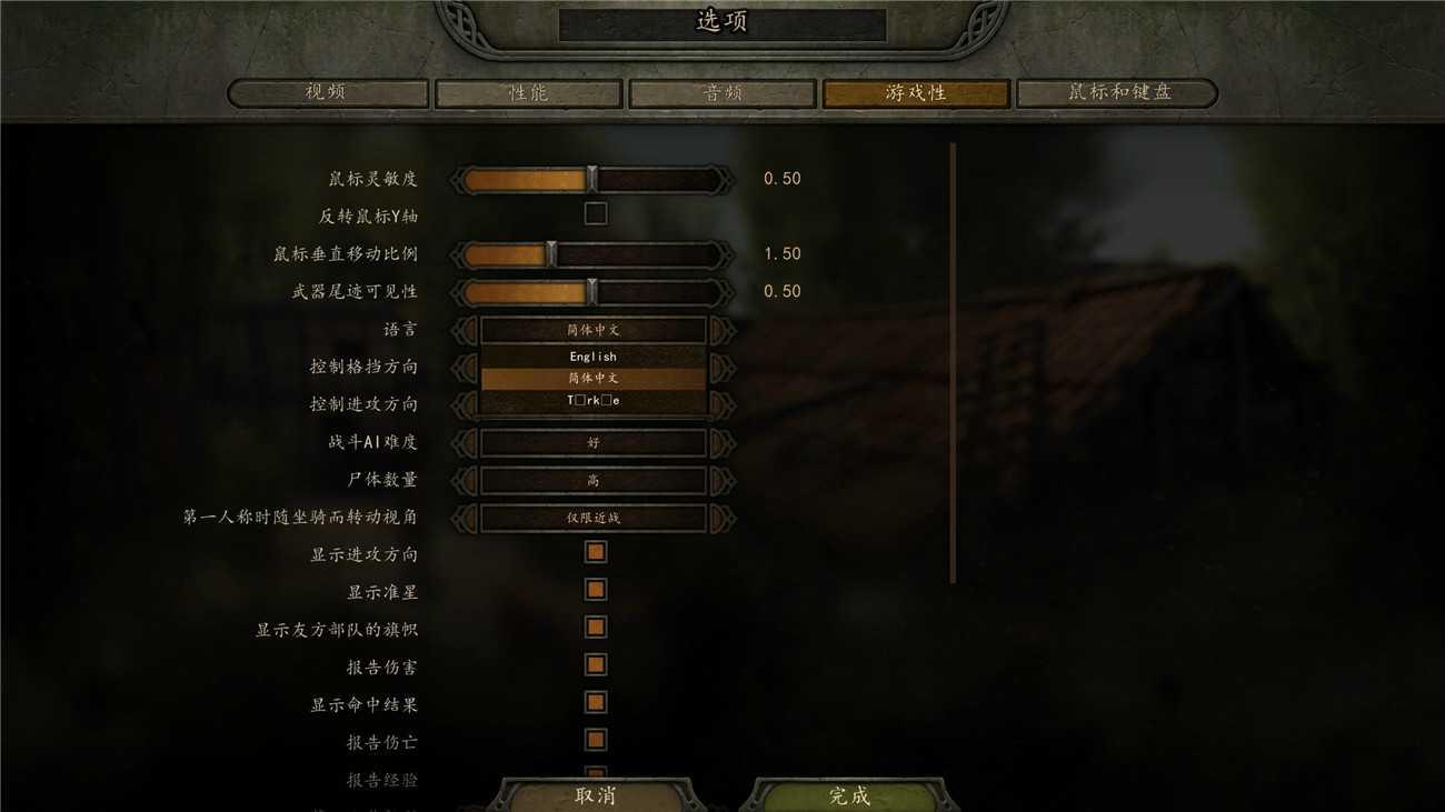 20200608093236903690 - 《骑马与砍杀2:霸主》1.5.10中文版