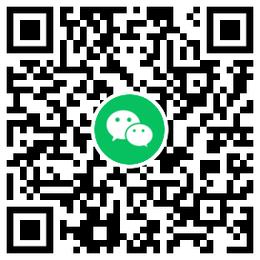 腾讯手机管家领随机微信零钱 活动线报 第2张