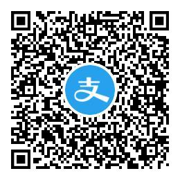 支付宝0撸1688小实物包邮 活动线报 第2张