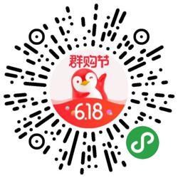 小鹅拼拼新用户0.01撸实物 活动线报 第3张