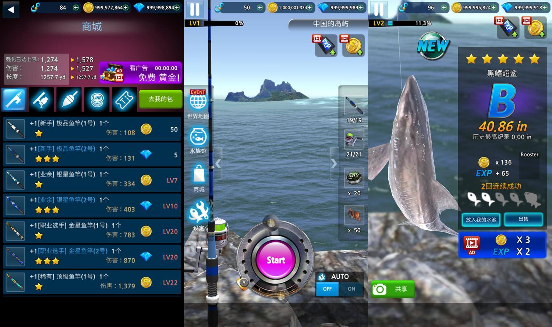 海上垂钓游戏 钓鱼达人2020