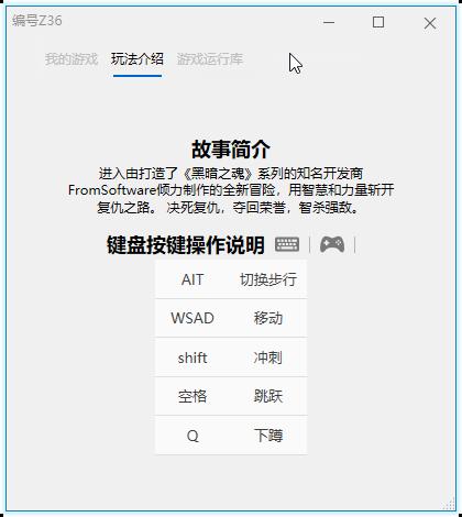 《只狼:影逝二度》v1.04中文版