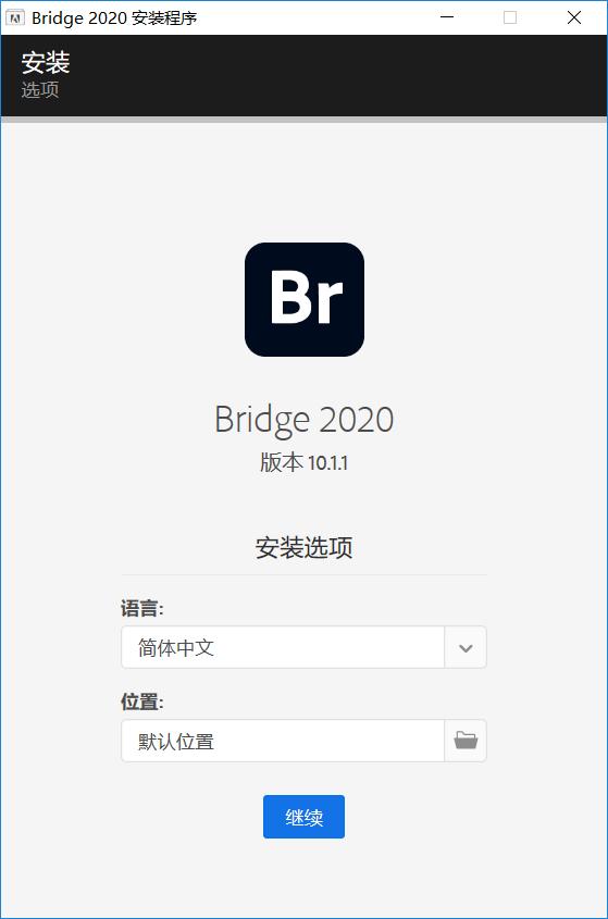 Adobe Bridge 2020 v10.1.1.166.0