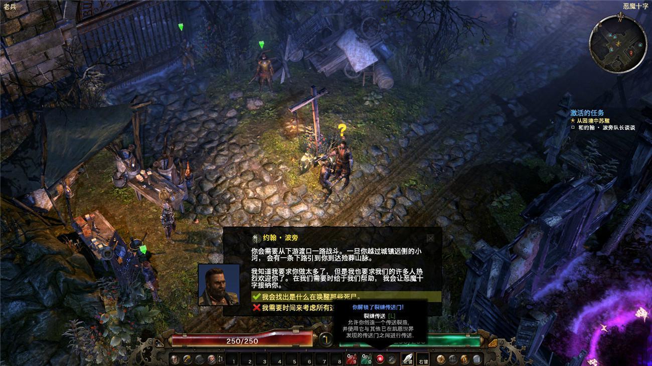 《恐怖黎明》v1.1.7.1中文版