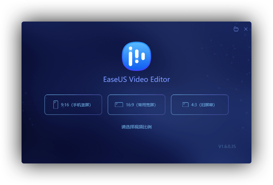 EaseUS Video Editor v1.6.0.35