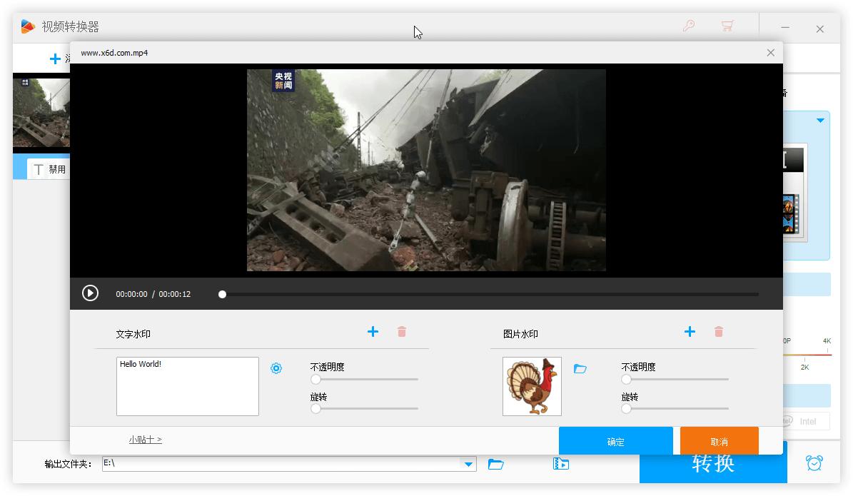 20200730120651295129 - 转换速度最快的高清视频转换软件