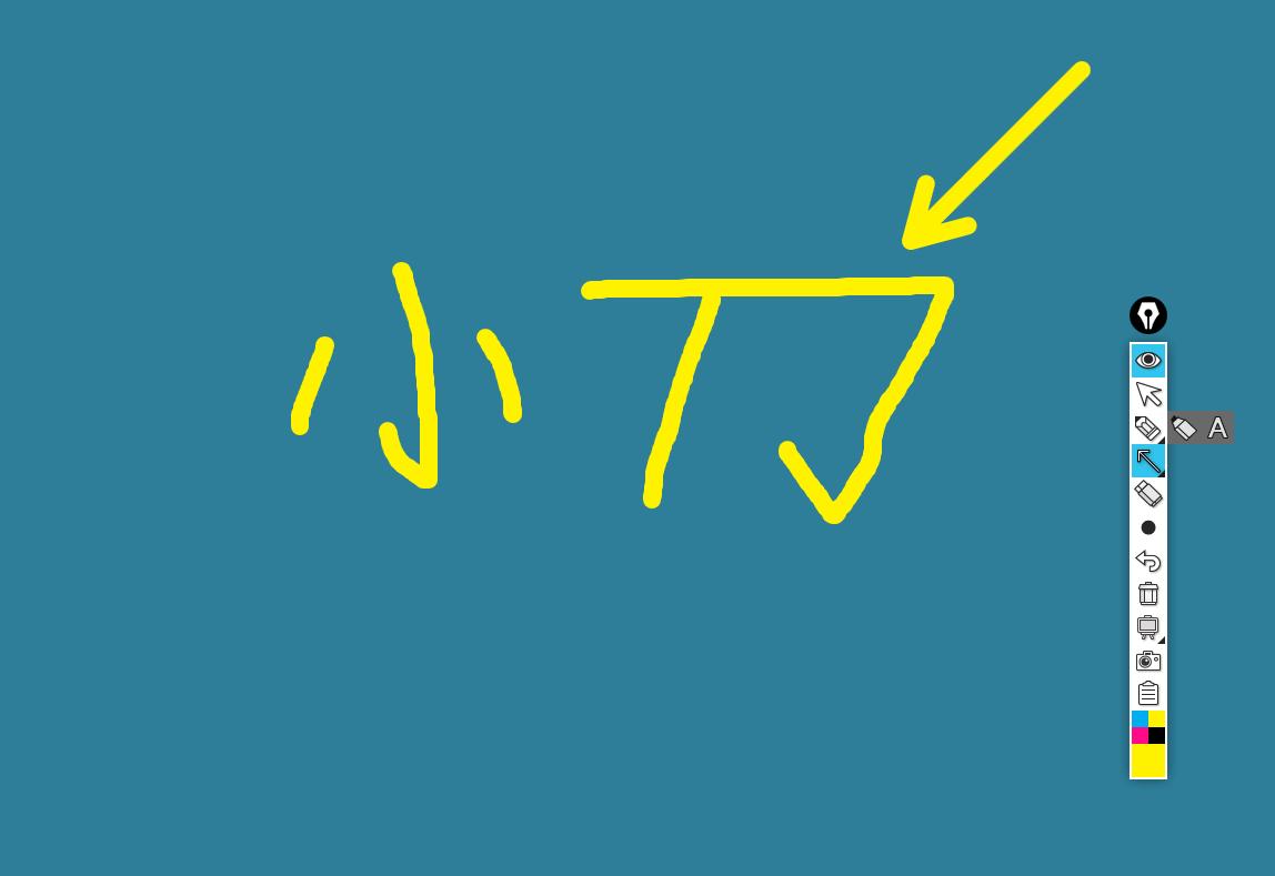 屏幕标记 Epic Pen v3.9.29